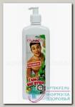 OvisOlio Овечье масло гель д/душа с масл жожоб/экстр женьшеня мужской N6 500мл N 1
