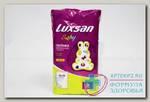 Luxsan Baby пеленки впитывающие детские 60-90см N 5
