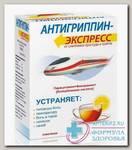 Антигриппин Экспресс пор д/приг р-ра д/внутр прим 13,1г лимон N 9