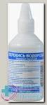 Перекиси водорода р-р фл пласт 3% 100мл N 1