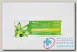 Кестин тб 10 мг N 5