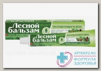 Зубная паста Лесной бальзам кора дуба/экстр пихты/отв трав 75мл N 1