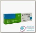 Д-пантенол мазь 5% д/наруж прим 25г N 1