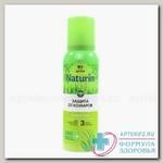 Gardex Naturin аэрозоль от комаров 100мл 3ч защиты на кожу N 1