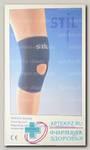 Intersan фиксатор коленного сустава со стабилизатором коленной чашечки р-р S цвет синий N 1