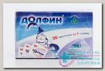 Долфин детский ср-во д/промыв носа пак 1г N 30