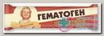 Гематоген традиционный с витамином С БАД 35 г N 1