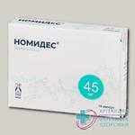 Номидес капс 45 мг N 10