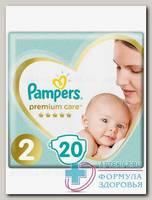 Памперс Премиум каре подгузники (р-р 2) 4-8кг N 20