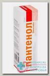 Пантенол Виалайн крем д/ног 2% 75мл N 1