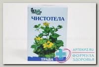 Чистотел трава Иван-чай 50г N 1