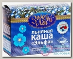 Золотой лен льняная каша моментального приготовления б/сах с черникой пак 20г N 7