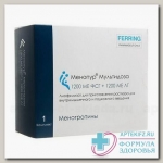 Менопур мультидоза лиоф д/приг р-ра д/ин 1200 МЕ ФСГ + 1200 МЕ ФСГ фл комплектN 1