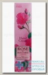 My Rose of Bulgaria Крем для рук 75мл N 1