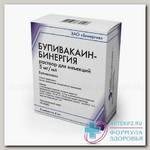 Бупивакаин Бинергия р-р д/инъекций 5 мг/мл амп 4 мл N 5