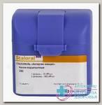 Сталораль аллерген клещей капли подъязычные 1фл 10 ИР/мл + 2фл 300ИР/мл комплек фл по 10 мл N 1