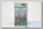 Мяты лист Иван-чай фильтр-пакеты 1.5г N 20