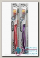Аюрекс люкс зубная щетка средняя N 1