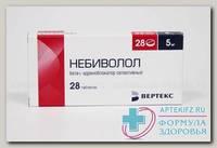 Небиволол Вертекс тб 5 мг N 28