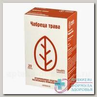 Чабреца трава фильтр-пакеты 1.5г N 20