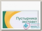 Пустырника экстракт Озон таб 14мг N 50