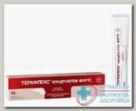 Терафлекс Хондрокрем Форте крем д/наруж прим 1%+5% 50г N 1