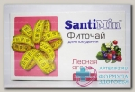 Чай Сантимин лесная ягода ф/пак N 30