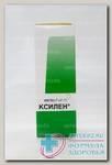 Ксилен капли в нос 0.05% фл п/э 10мл N 1