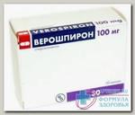 Верошпирон капс 100 мг N 30