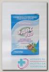 ЭДАС-920 гранулы Веномил (варикозное расширение вен) 20г 120 доз N 1
