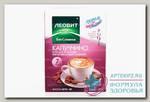Худеем за неделю Кофе Капуччино для похудения жиросжигающий комплекс пак 14г N 7