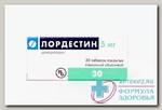 Лордестин тб п/о 5 мг N 30