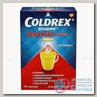 Колдрекс МаксГрип со вкусом лимона пор N 10