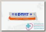 Бинт стерильный 10м х 16см N 1