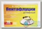 Пентафлуцин дневной гран д/пригот р-ра 5г N 10