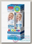 Народные рецепты крем-присыпка детский на козьем молоке 45мл N 1