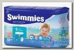 Подгузники-трусики д/плавания Swimmies small 7-13кг N 12