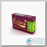 Экста-З интимное увлаж масло 1,5мл аромат лимон N 1