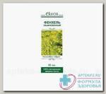 Олеос эфирное масло Фенхель обыкновенный 10мл N 1