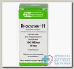 Биосулин Н сусп д/подкожн введения 100ме/мл 10 мл N 1
