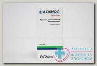 Атимос аэр д/инг дозир 12мкг/доза 120 доз N 1