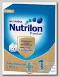 Нутрилон-1 премиум молочная смесь с рождения 1200г N 1