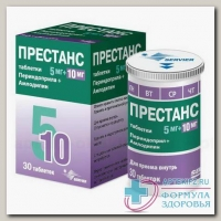 Престанс тб 5мг + 10 мг N 30
