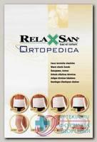Relaxsan ortopedica согревающий пояс с шерстью и хлопком 27см высота р-р 3