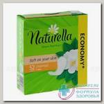 Натурелла ежед прокладки Нормал зеленый чай N 52