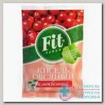 Кисель овсяный клюквенный д/диетич питания без сахара пакет 50г 3порции N 1
