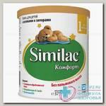 Симилак Комфорт 1 смесь сухая от 0 до 6 месяцев 375г N 1