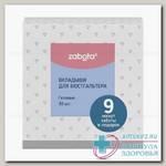 Zabota2 гелевые вкладыши д/бюстгалтера N 30