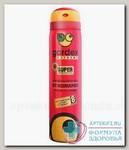 Gardex extreme super аэрозоль от комаров/мошек/слепней 80мл N 1