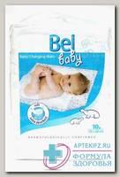 Hartmann bel baby пеленки детские впит 60х60 N 10